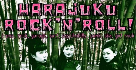 harajuku rocknroll myaumania